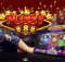 888 Tiger: NEW Casino With Spins No Deposit!